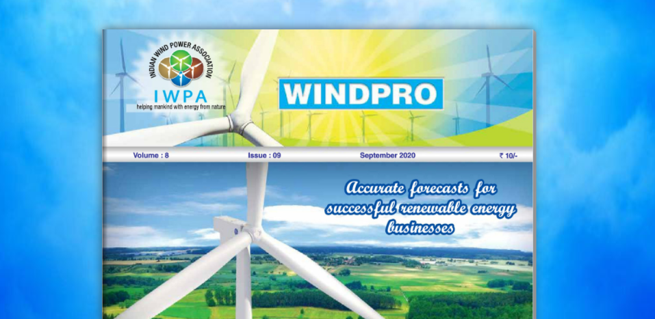WindPro eMagazine, Indian Wind Power Assocciation (IWPA)
